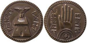 Moneda Mano Roja de Saruman de Shire Post Mint