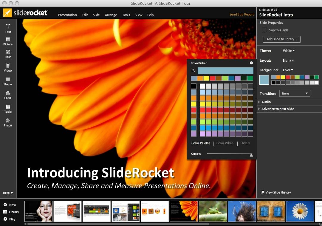 Interface SlideRocket