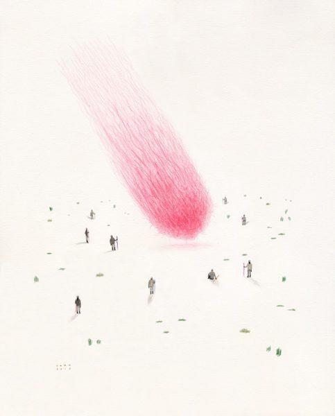 StepRightUp. Jay Dar. 2015 Galerie Youn.