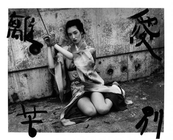 La singular historia de la tinta china. (Bokuju Kitan). 2007 © Nobuyoshi Araki/Courtesy Taka Ishii Gallery