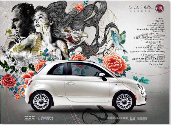 5) Campaña para el lanzamiento del Fiat 500 para Asia, para la agencia JWT Shanghai.