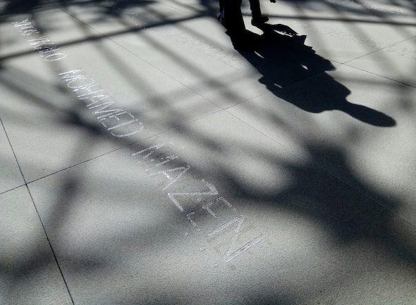 Palimpsesto de Doris Salcedo en el Palacio de Cristal de Madrid. Foto: A. E.