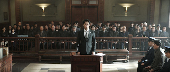 Fotograma de 'El tercer asesinato' de Hirokazu Kore-eda.