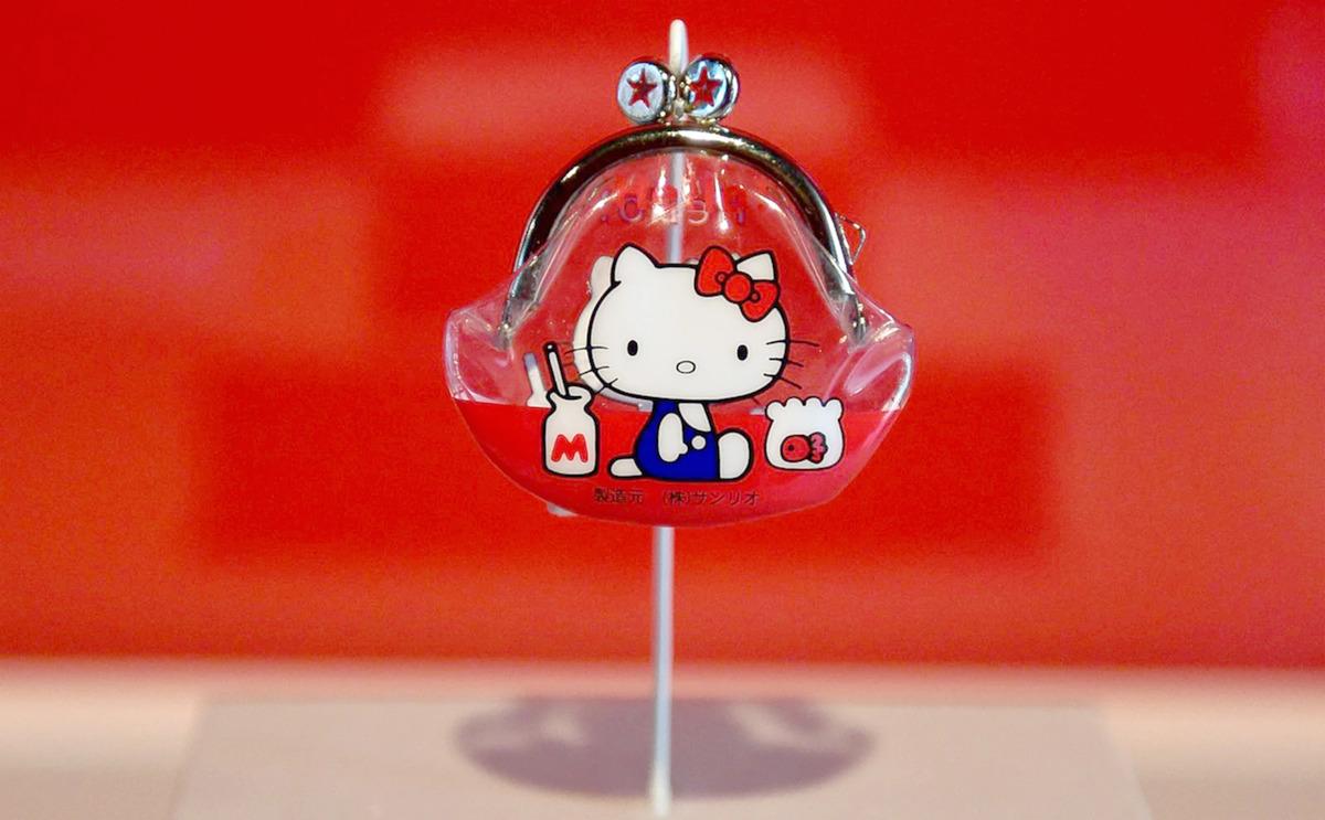 Primer artículo de merchandising Hello Kitty. Portamonedas. Monedero.