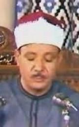 سورة الكهف بصوت القارئ الشيخ عبد الباسط عبد الصمد جريدة البشاير