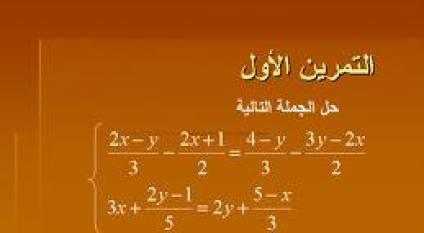 اختبار ارياضيات س4م