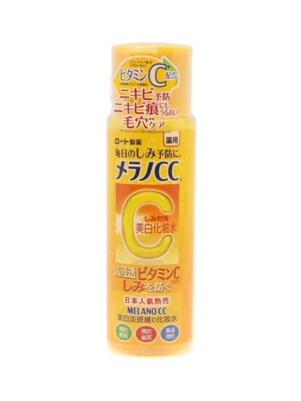 Melano-CC-Vitamin-C-Lotion
