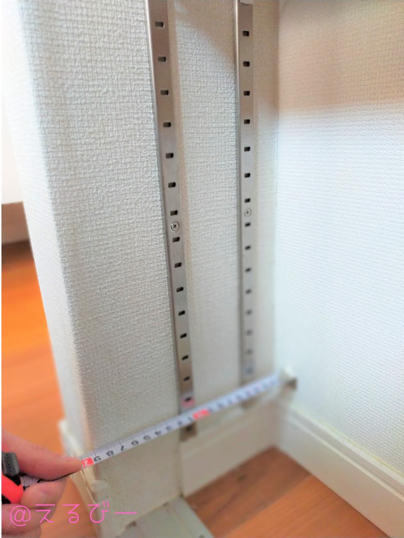 家事動線を意識した間取りにキッチンカウンター下収納は便利