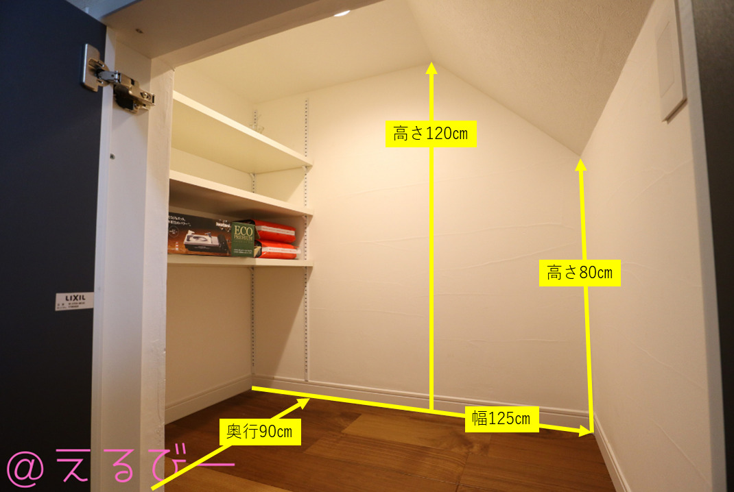 階段下をキッチン側の収納にして有効活用した