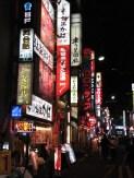 04-146-shinjuku-tokyo