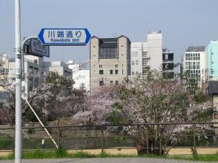 14-007-kyoto