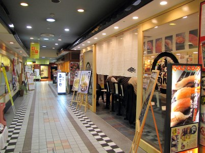21-03-estacion-de-kanazawa-12-04-10