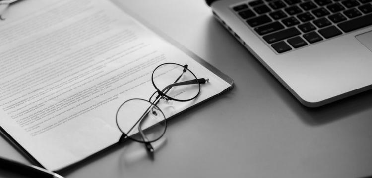 Recurso especial en materia de contratación pública: suspensión del procedimiento de contratación