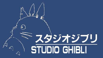 Mi vecino Totoro となりのトトロ (3/3)