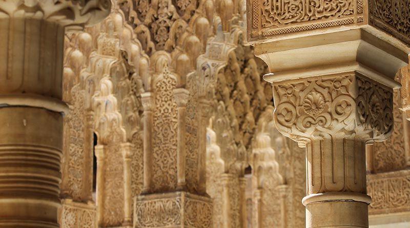 Alhambra arquitectura islámica clásica