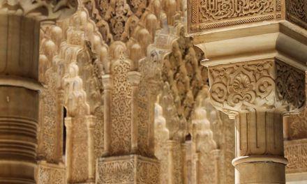 La arquitectura islámica clásica
