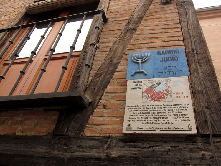 madrid-alcala-de-henares-12