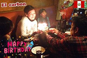 誕生日会 川崎 レストラン