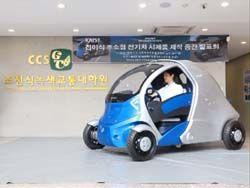 Инженеры создали складной электромобиль