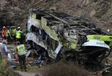 Photo of 21 muertos y 30 heridos en un accidente de tránsito en Haití