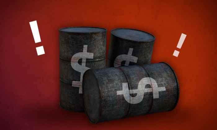 ganancias petróleo crisis energética