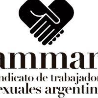 CONVERSACIONES FEMINISTAS: AMMAR