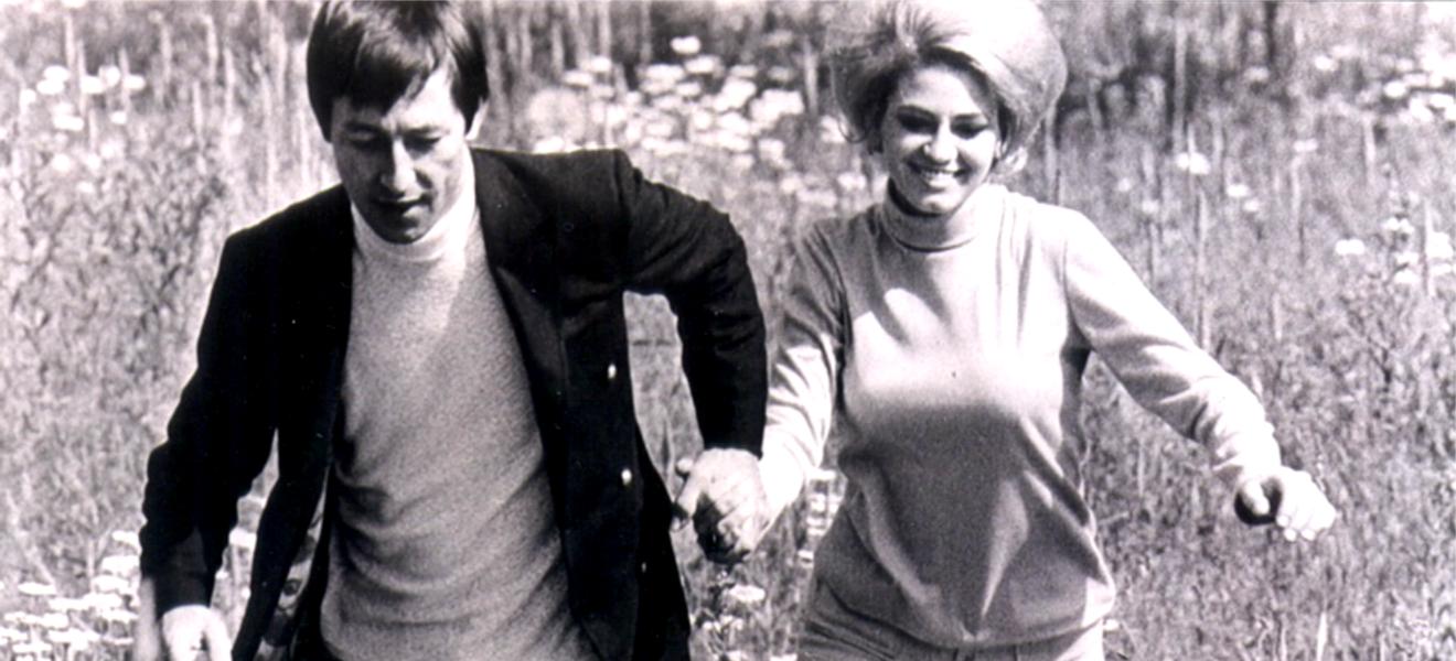 Seis Canciones Sabrosas De 1968, Vol. 5