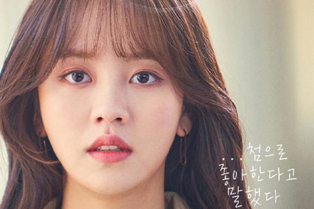 """Kim So Hyun interpreta a Kim Jojo en """"Love Alarm"""" (Foto: Netflix)"""