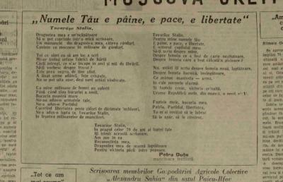 scanteia-4-de-diciembre-de-1949