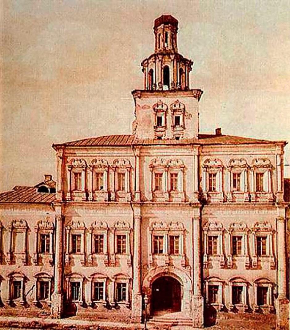 El primer edificio de la Universidad Estatal de Moscú Dmitri Smirnov