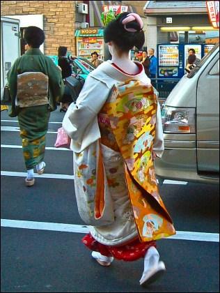 la nuca japonesa