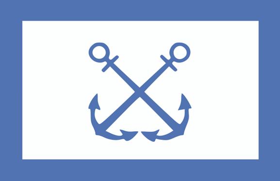 Marina Mercante: Inscripción para el ingreso a la Escuela de Formación y Capacitación