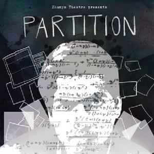 partition-cartel-ira hauptman