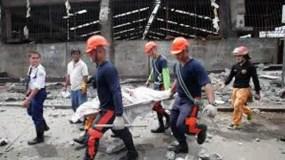 terremono filipina