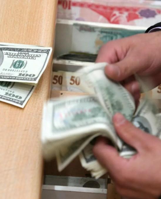 El Banco Central venderá dólares a bancos que lo necesiten. Fuente externa