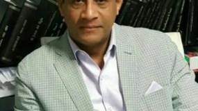César Amadeo Peralta.
