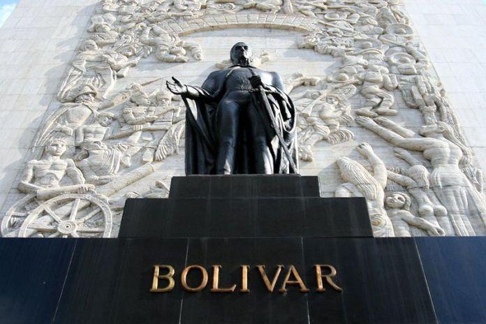 Efigie del Libertador en el Monumento a los Próceres de la Independencia