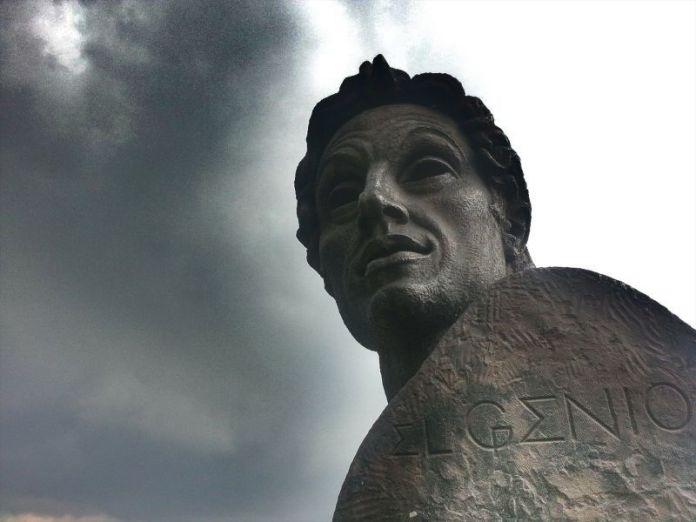 Las cartas de amor de Simón Bolívar