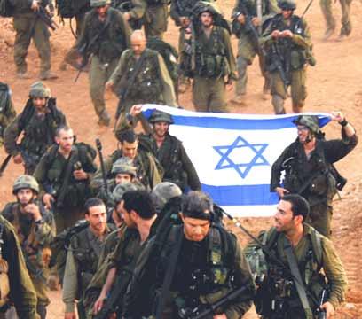 Historia crítica: cuestionando la función de la historia y su relación con el estado. Mitos fundacionales en torno a Israel.