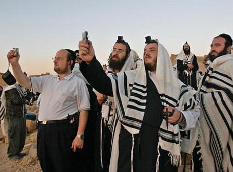 Judaísmo y Modernidad