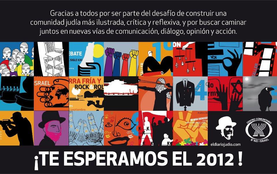 flyers2011