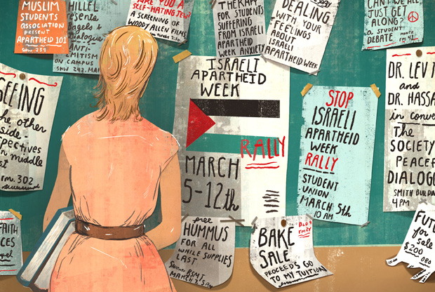 Me opongo al Israeli Apartheid Week porque…