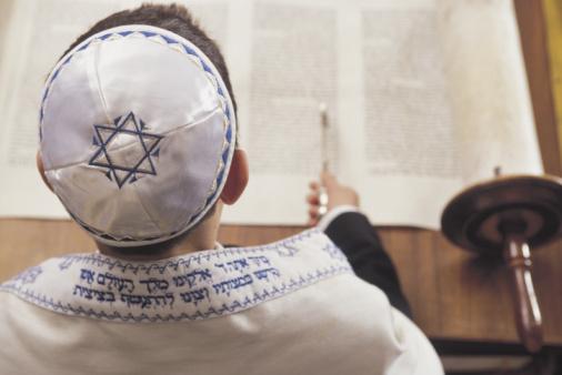 Este no es mi Instituto Hebreo