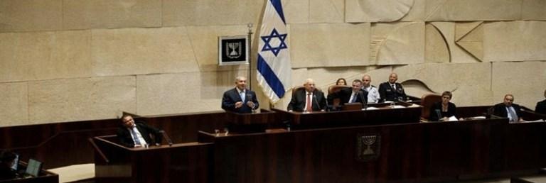 Nueva y Polémica Ley del Estado de Israel