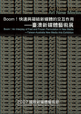 Boom! An Interplay of Fast and Furious Permutation in New Media, Taiwan-Australia New Media Arts Exhibition, 'Virus' by Eleanor Gates-Stuart. Curators: Eleanor Gates-Stuart and Pey Chwen Lin.