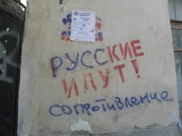 Russians are Coming! Crimea (2011)