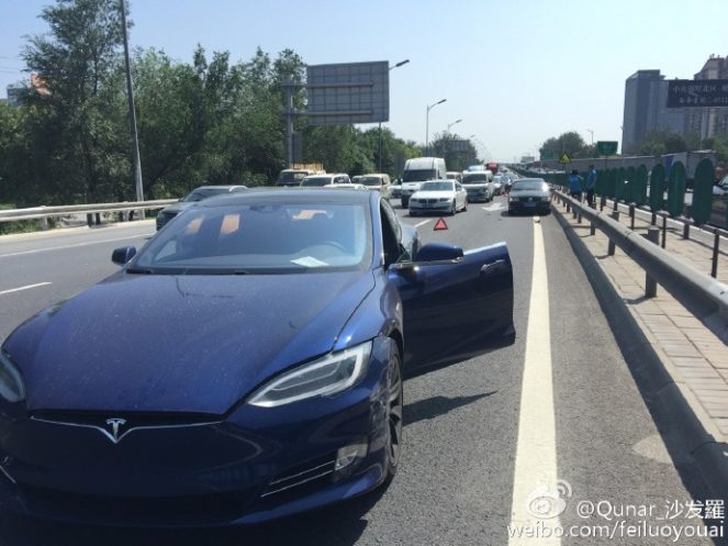 China AP accident 1
