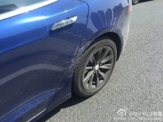 China AP accident 3