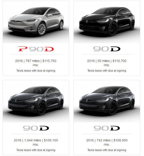 Model X inventory 1