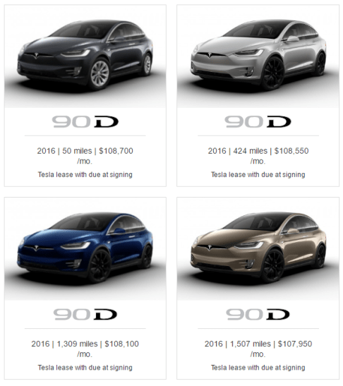 Model X inventory 2